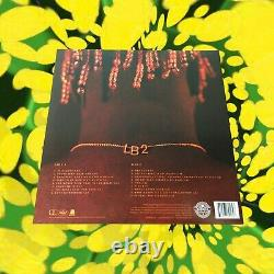 Lil Yachty Lil Boat 2 Autographed Vinyl LP