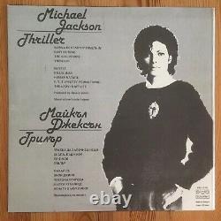 Michael Jackson Jennifer Batten Signed Vinyl LP Autogramm